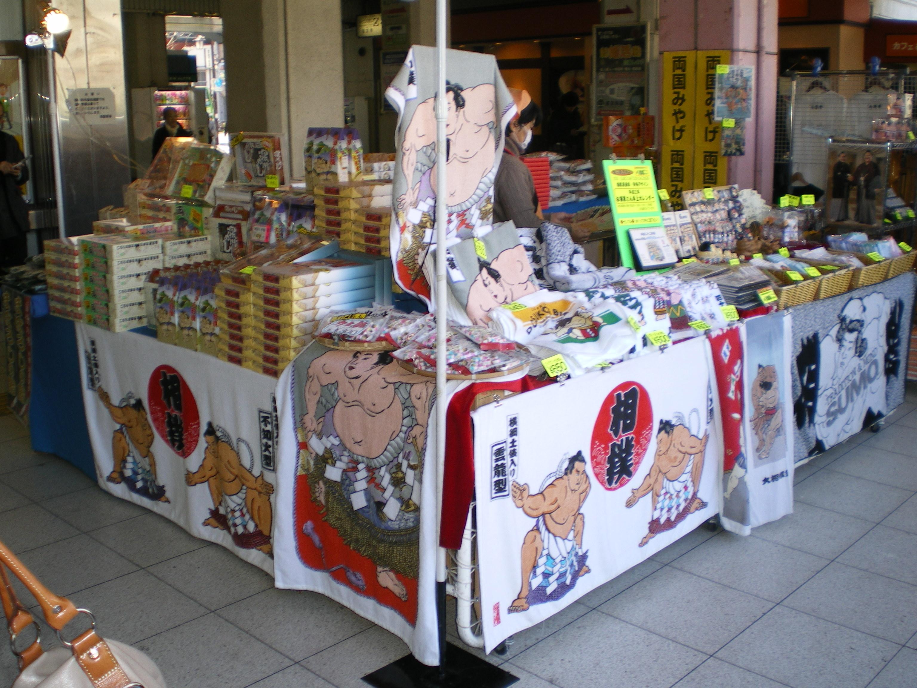 Stand souvenir Sumo