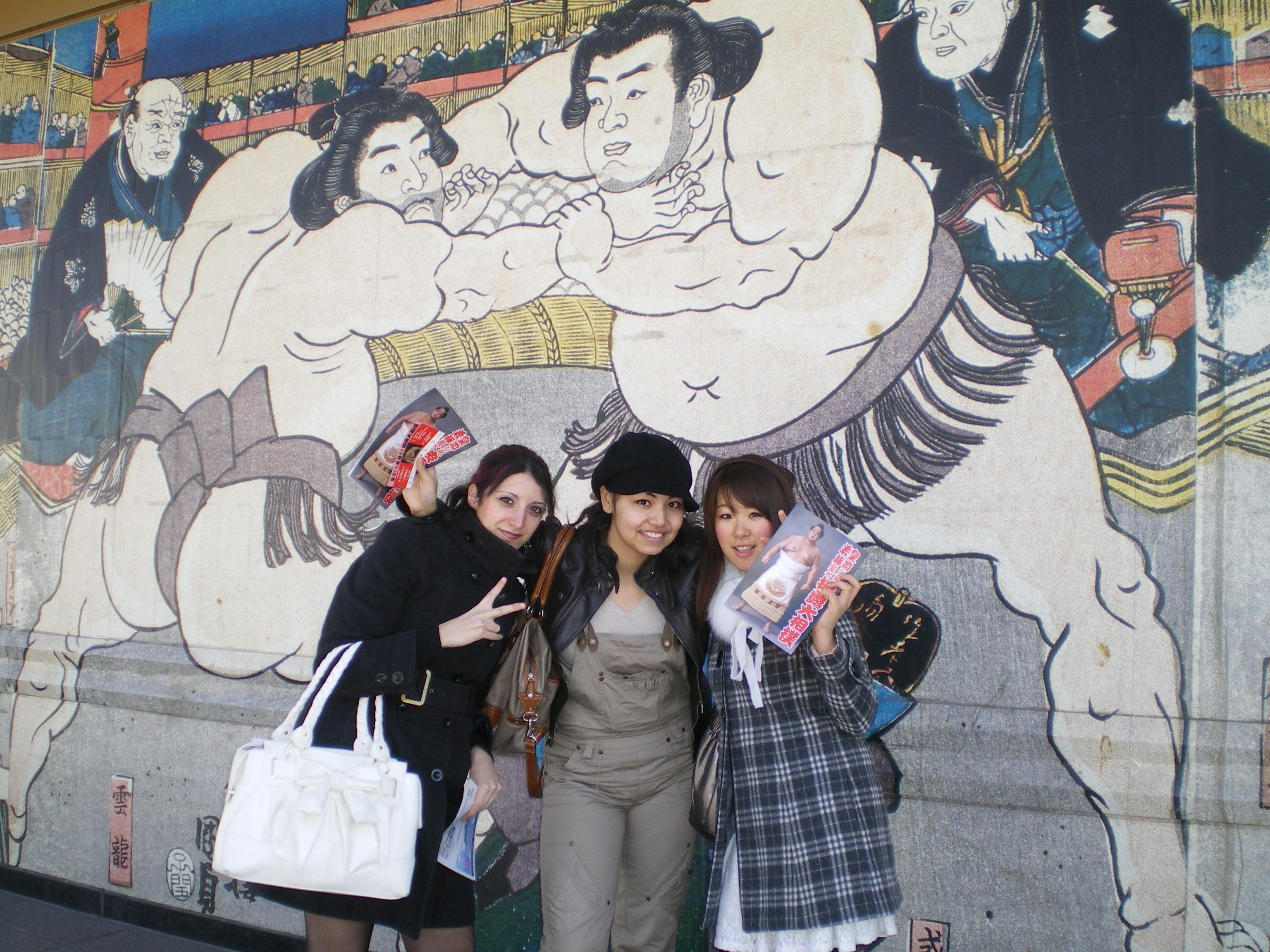 Shein, Sumai et moi