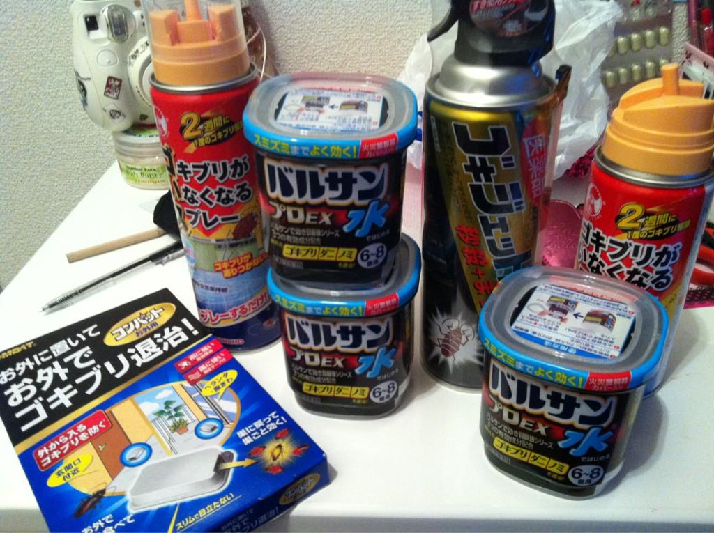 """<div class=""""at-above-post-cat-page addthis_tool"""" data-url=""""http://www.sonyan.fr/pays-des-sushi-volants/le-japon-de-vos-reves/""""></div>Ce soir j'ai décidé de vous emmener loin et de vous vendre du rêve. De vous présenter le Japon comme jamais il n'a été fait parmi tous les sites, magazines […]<!-- AddThis Advanced Settings above via filter on get_the_excerpt --><!-- AddThis Advanced Settings below via filter on get_the_excerpt --><!-- AddThis Advanced Settings generic via filter on get_the_excerpt --><!-- AddThis Share Buttons above via filter on get_the_excerpt --><!-- AddThis Share Buttons below via filter on get_the_excerpt --><div class=""""at-below-post-cat-page addthis_tool"""" data-url=""""http://www.sonyan.fr/pays-des-sushi-volants/le-japon-de-vos-reves/""""></div><!-- AddThis Share Buttons generic via filter on get_the_excerpt -->"""
